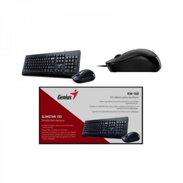Combo Teclado y Mouse Alambrico KM 160